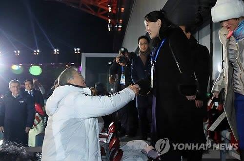 Coree: Nord invita presidente Sud a Pyongyang